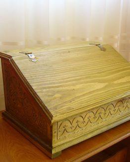 cufar scrin lemn masiv